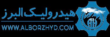 هیدرولیک البرز وارد کننده پمپ هیدرولیک ، هیدروموتور ، شیرآلات هیدرولیک ، الکتروموتور